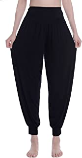 Urban CoCo Womens' Solid Color Soft Elastic Waistband Fitness Yoga Harem Pants