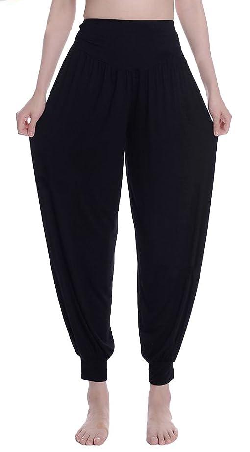 Urban CoCo Womens' Solid Color Soft Elastic Waistband Fitness Yoga Harem Pants