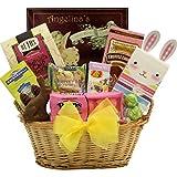 GreatArrivals Gift Baskets Gourmet Tea Gifts