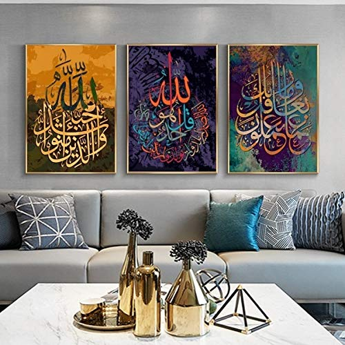YuFeng Art Inn Original Decorations Art for Bedroom Living Room Home Decor Art HD Print Oil Painting on Canvas,3pcs set Muslim Arabic Calligraphy Islamic (16x24inchx3-Framed)