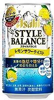 アサヒ スタイルバランス レモンサワーテイスト (350ml×24本) × 3箱