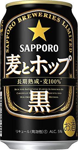サッポロ 麦とホップ <黒> [ 350ml×24本 ]