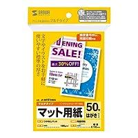 サンワサプライ アウトレット マルチはがきサイズカード 標準 50枚 JP-MT01HKN 箱にキズ、汚れのあるアウトレット品です。