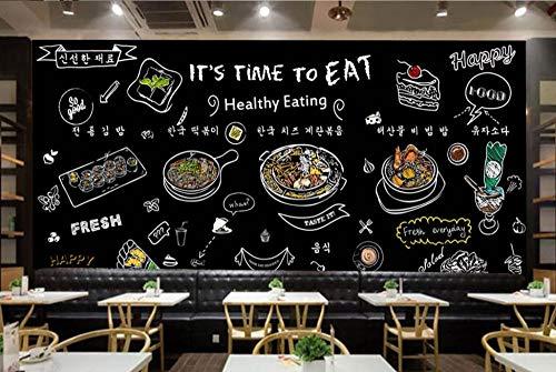 Fotomurale 3D - Fondo de cocina coreana negra 400x280 cm - 8 tiras Papel pintado tejido no tejido Fotomural Moderna para Dormitorio Sala de Niños Pasillo TV Decoración de Fondo