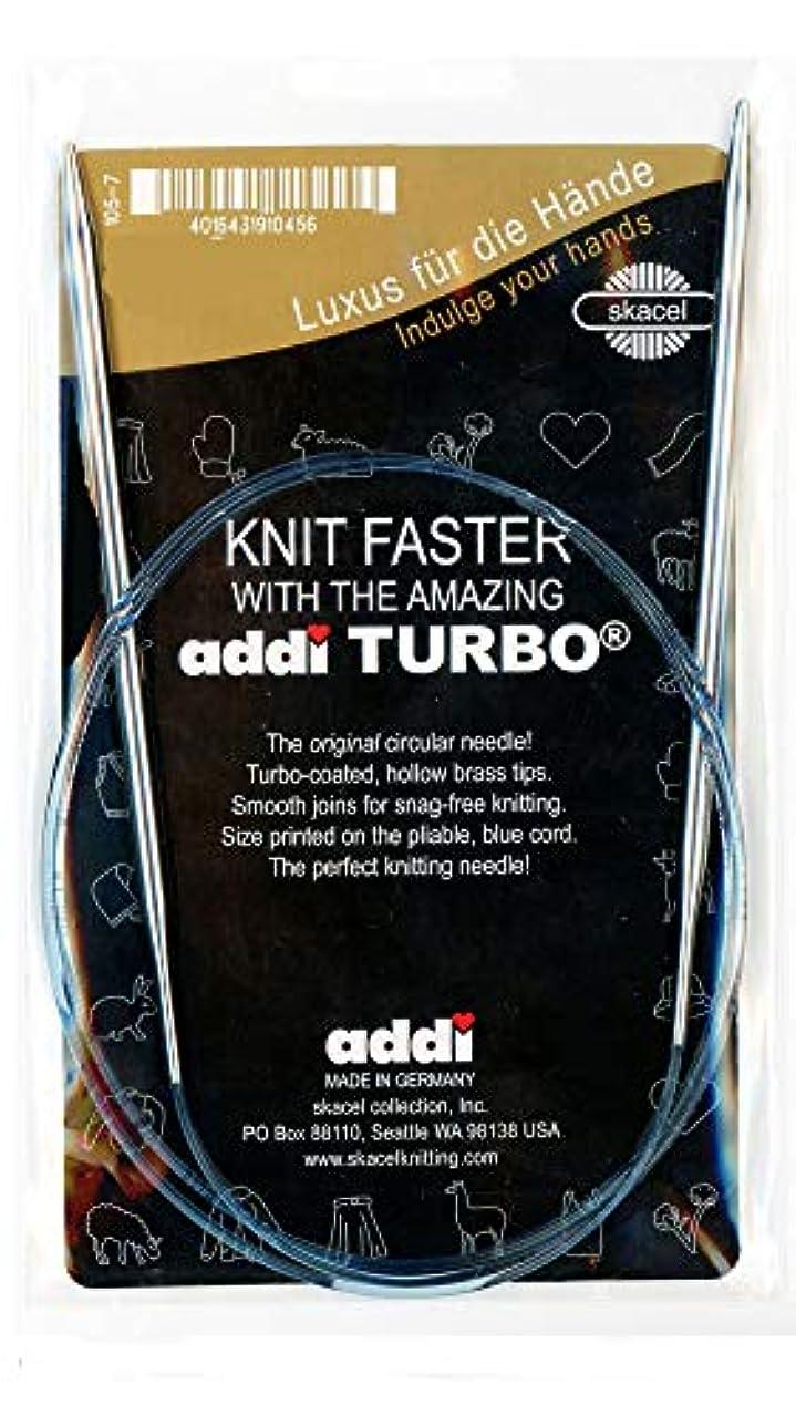 addi Knitting Needle Turbo Circular Skacel Exclusive Blue Cord 32 inch (80cm) Size US 07 (4.5mm)