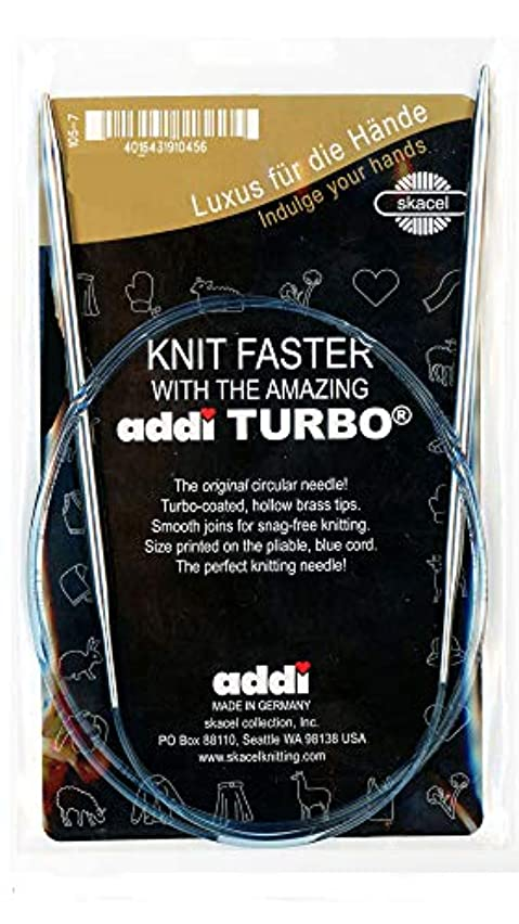 addi Knitting Needle Turbo Circular Skacel Exclusive Blue Cord 16 inch (40cm) Size US 02 (3.0mm)