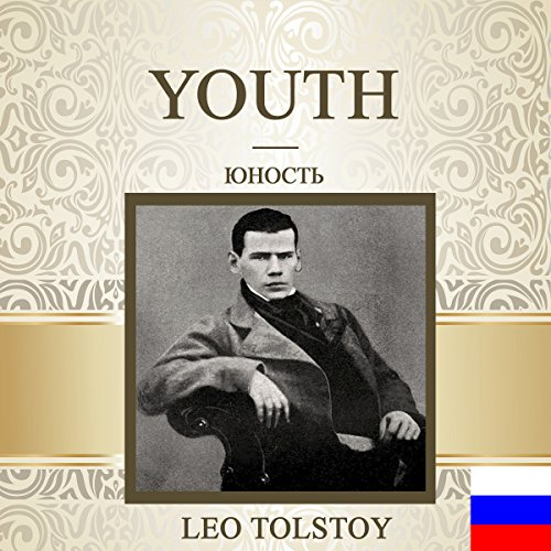 Youth [Russian Edition] cover art