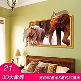 Pegatinas de pared Decorativos Dormitorio Salón Habitación Grupo de elefantes 3D extra grande