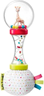 Sophie the giraffe Soft Maracas Rattle, White/ Red/ Blue/ Yellow/ Green