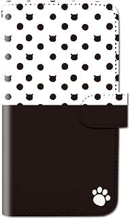 CANCER by CREE 手帳型 ケース FREETEL SAMURAI MIYABI 猫 キャット デザイン ねこ スマホ カバー dy001-00241-04 FREETEL miyabi(雅):M