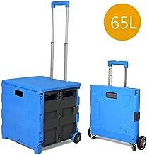 キャリーカート キャリー 台車 折りたたみ式 持ち運びに便利 45L 65L 蓋付き 簡単組立て 買い物 引っ越し (65L)
