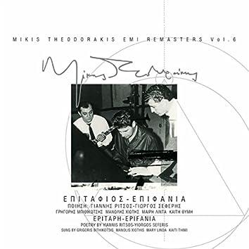Epitafios-Epifania