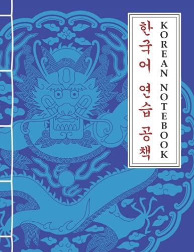 Korean Notebook - 한국어 연습 공책: Korean Alphabet (Hangul) Writing Practice Workbook