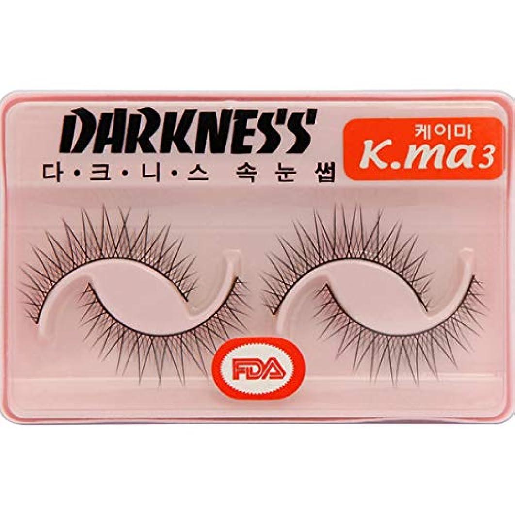 交じる満足させる成功Darkness Faux Eye Lashes ダークネス 人工まつげ:K-MA3[並行輸入品]
