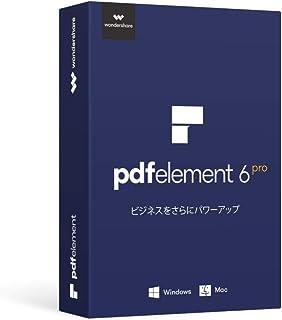 PDFを直接編集-「平成」から「令和」への変更に対応。新元号への変更作業にお役に立つ!Wondershare PDFelement 6 Pro(Win版)永久ライセンス Win10対応 PDF編集 OCR PDF変換 PDF作成 All-in-oneのPDF万能ソフト PDFをエクセルに変換 word excel 変換 PDFをワードに変換|ワンダーシェアー