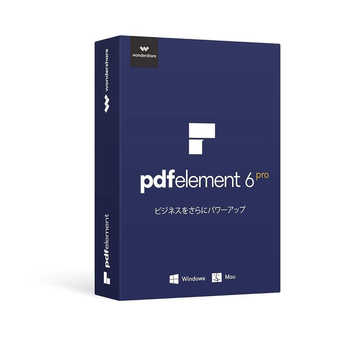 思春期擬人特徴PDFを直接編集-「平成」から「令和」への変更に対応。新元号への変更作業にお役に立つ!Wondershare PDFelement 6 Pro(Win版)永久ライセンス Win10対応 PDF編集 OCR PDF変換 PDF作成 All-in-oneのPDF万能ソフト PDFをエクセルに変換 word excel 変換 PDFをワードに変換|ワンダーシェアー