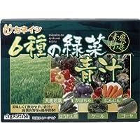 6種の緑菜青汁:分包タイプ / 100袋(25袋/箱×4箱)