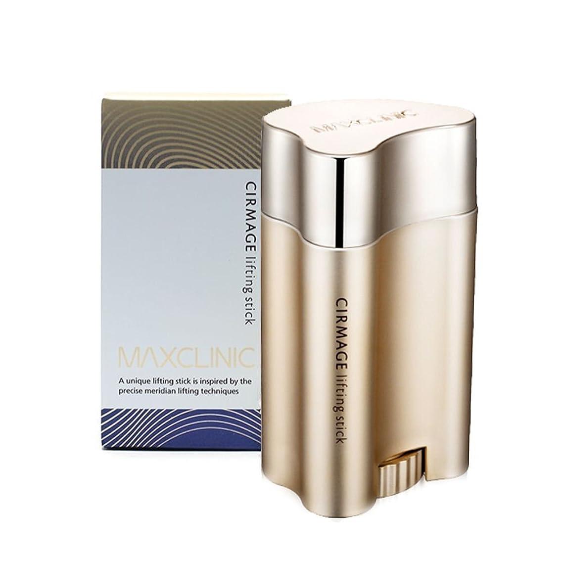 ベスビオ山モデレータ鉛MAXCLINIC マックスクリニック サーメージ リフティング スティック 23g(Cirmage Lifting Stick 23g)/Direct from Korea/w free Gift Sample [並行輸入品]