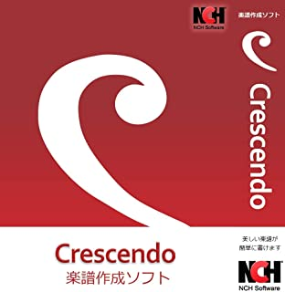 Crescendo楽譜作成ソフトWindows版【無料版】|ダウンロード版