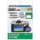 HAKUBA デジタルカメラ液晶保護フィルムMarkII バブルレス&ブルーレイヤー反射防止コート FUJIFILM X-T30専用 DGF2-FXT30