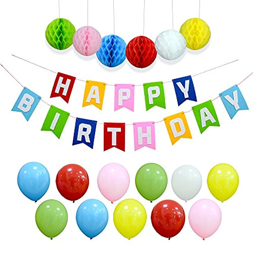 FRIDAY NIGHT Happy Birthday Banner Party Supplies Birthday Decorations Party Favor Sets with Colorful Pom Poms and Latex Balloons Perfect Rainbow Party Decorations for Birthday Party Decorations