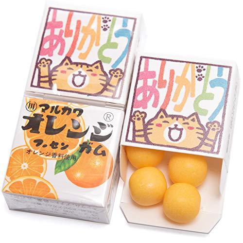 吉松 マルカワガム [ ありがとう / オレンジ ] 24個入 挨拶 お礼 感謝 退職 メッセージ お菓子 プチギフト ( 個包装 )