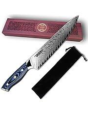 Utaki 剣型(切付型)牛刀 包丁 ダマスカス 67層 V金10号 206mm ダマスカス和式剣型牛刀