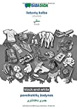 BABADADA black-and-white, lietuvių kalba - Sindhi (in perso-arabic script), paveikslelių zodynas - visual dictionary (in perso-arabic ... visual dictionary (Lithuanian Edition)