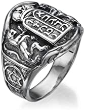 ten commandments ring