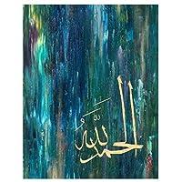 現代のアッラーイスラムキャンバス絵画カラフルな文字イスラム教徒のポスターは、リビングルームの家の装飾(55x75cm)フレームレスの壁アート画像を印刷します