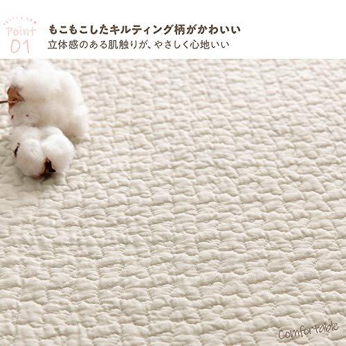 ナイスデイマルチカバーアイボリーM(200×200cm)mofua(モフア)イブル綿100%cloud柄キルティング洗える低ホルム36204208