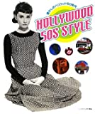 Hollywood 50sスタイル