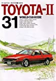 TOYOTA 2 (Japan Import) (World Car Guide, 31)