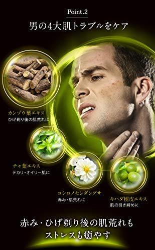 Nile化粧水メンズオールインワンアフターシェーブ化粧水/美容液/乳液/保湿クリーム(ラフランスの香り)