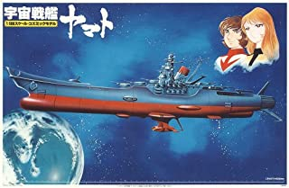 New Cosmic Space Battleship Yamato 1/500
