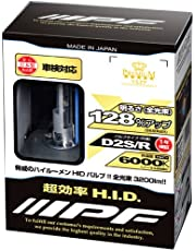 IPF ヘッドライト HID D2S D2R 純正交換 6000K 3200ルーメン XGH60 HIDバルブ