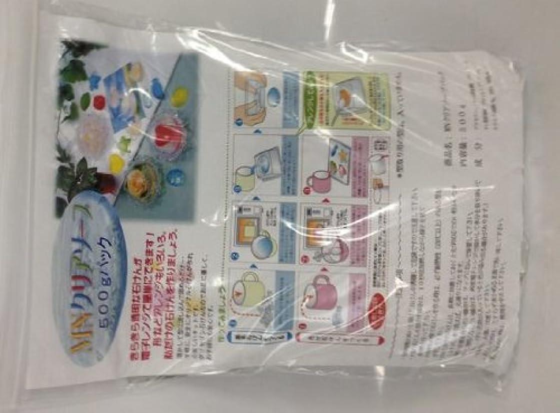 腹痛翻訳者欠陥手作り石鹸キット クリアソープ単品500g(お得な補充用)
