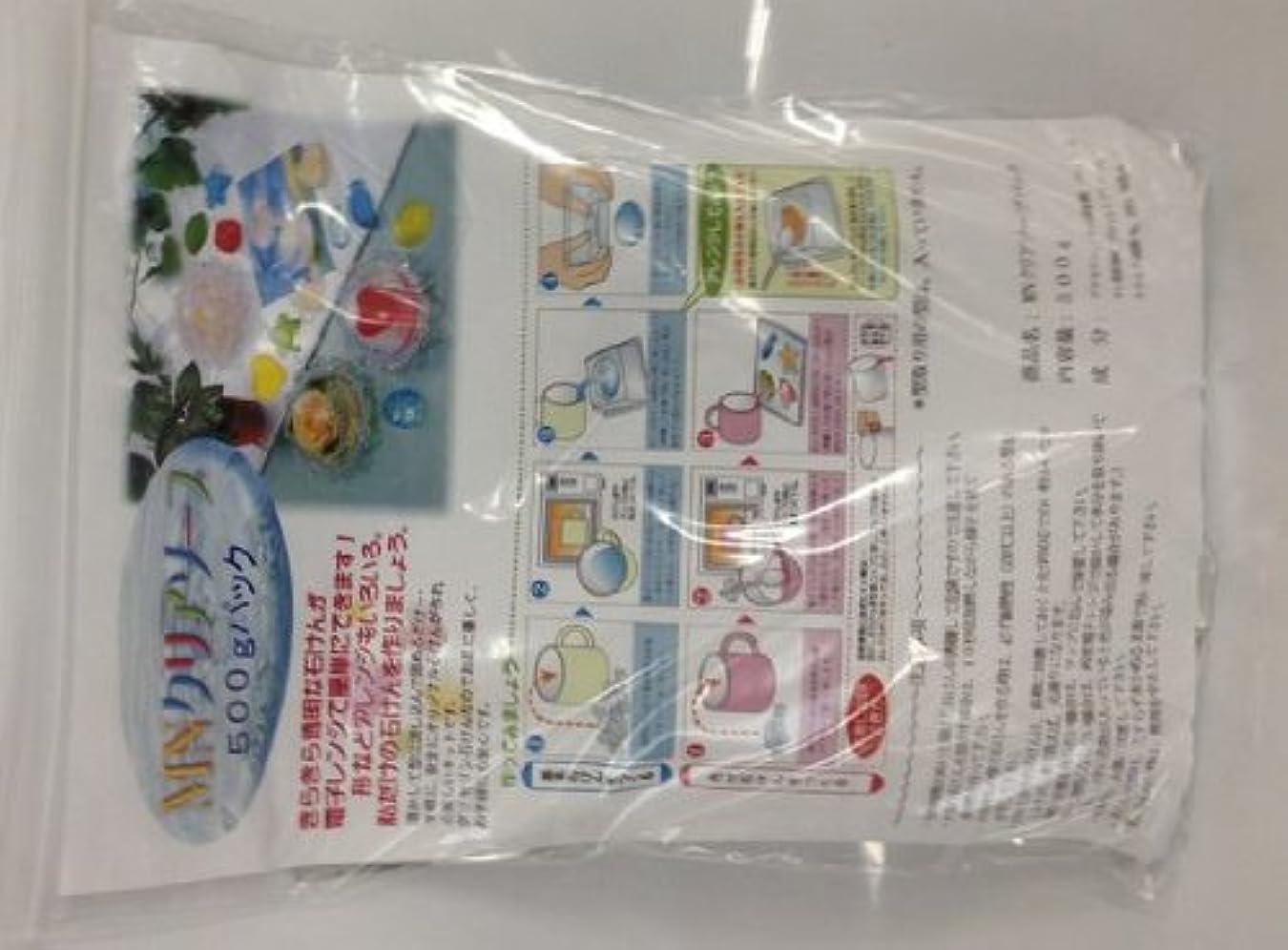家庭教師みなす乱雑な手作り石鹸キット クリアソープ単品500g(お得な補充用)