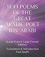 SUFI POEMS OF THE GREAT ARABIC POET IBN 'ARABI: (Large Print & Large Format Edition)