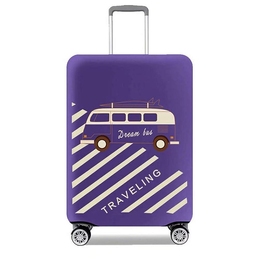 ベリー模倣束LINSUNG トラベルスーツケースカバープロテクター弾性洗える荷物保護トロリーケースカバープロテクター26-28インチに適合 Purple L
