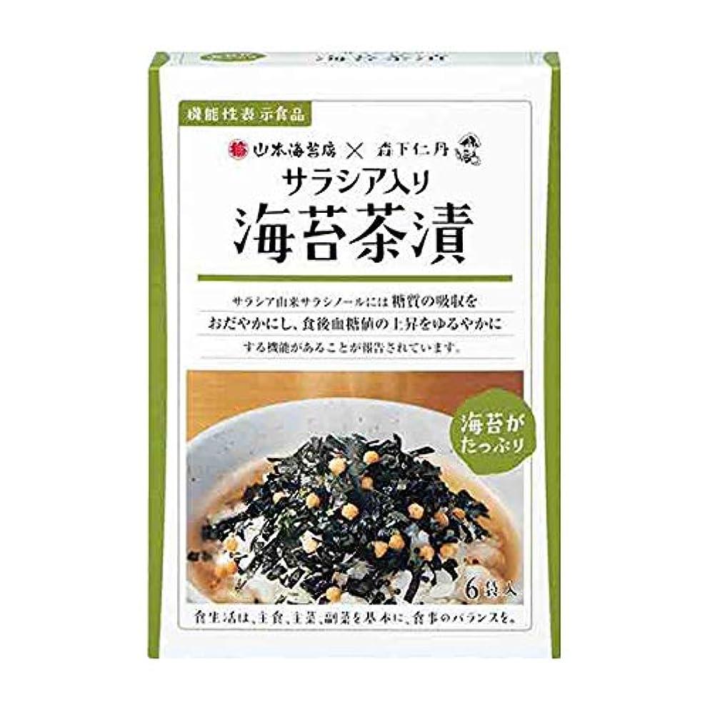 ポップ雪だるまを作る雄弁な森下仁丹 海苔茶漬 サラシア入り (6.2g×6袋) [機能性表示食品]