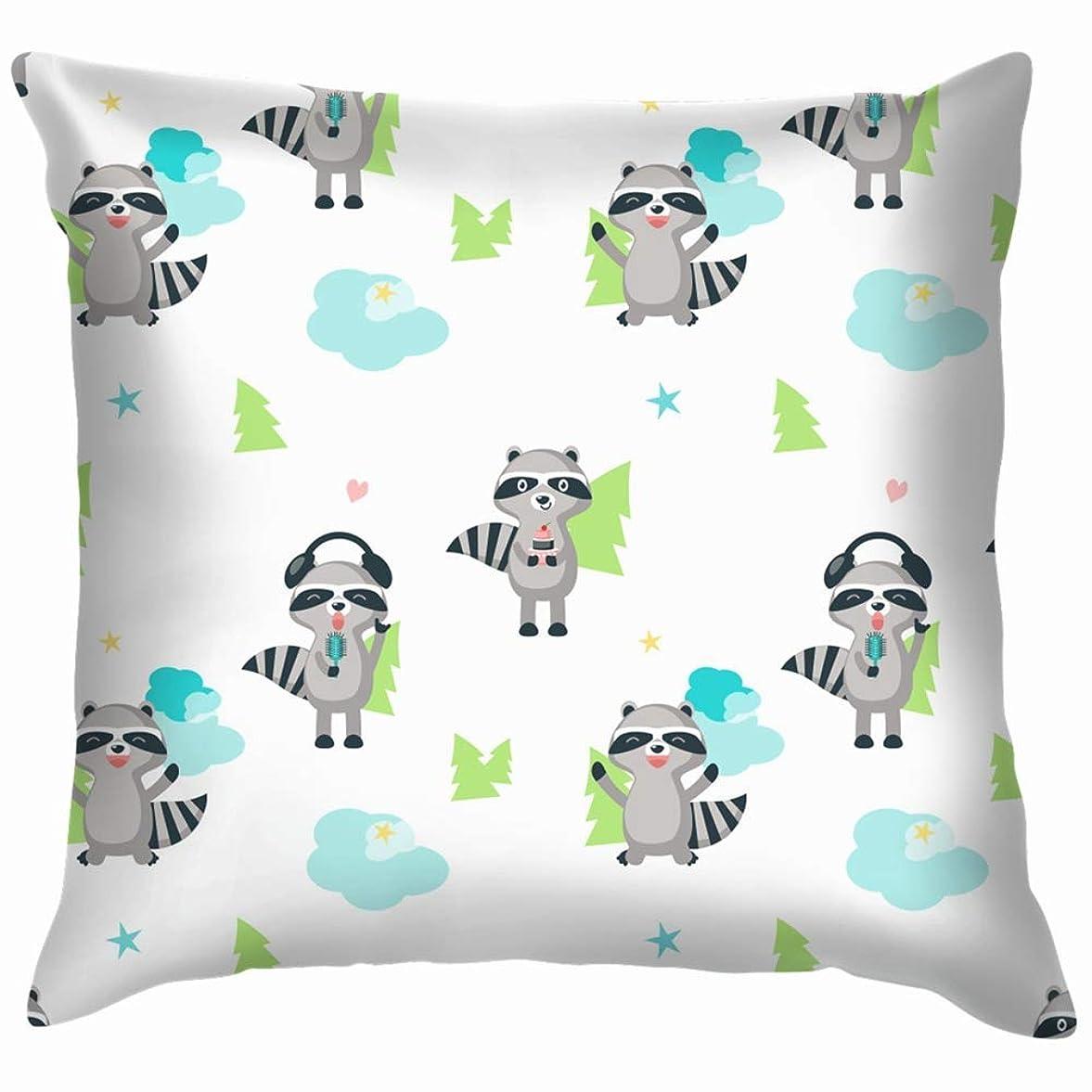 お世話になったチチカカ湖フィードオンかわいいアライグマ保持動物野生動物愛らしいスロー枕カバーホームソファクッションカバー枕ギフト45x45 cm