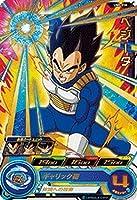 スーパードラゴンボールヒーローズ/UM8-016 ベジータ R
