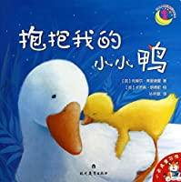 A Cuddle for little Duck(Chinese Edition)