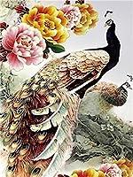 GHXCTKU ダイアモンドビーズ絵画 刺繍 ギフト絵画クロスステッチホームデコレーション刺繍絵画5D DIYのダイヤモンド 牡丹の花孔雀 30*40cm