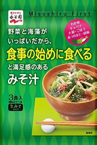 3食入×8袋