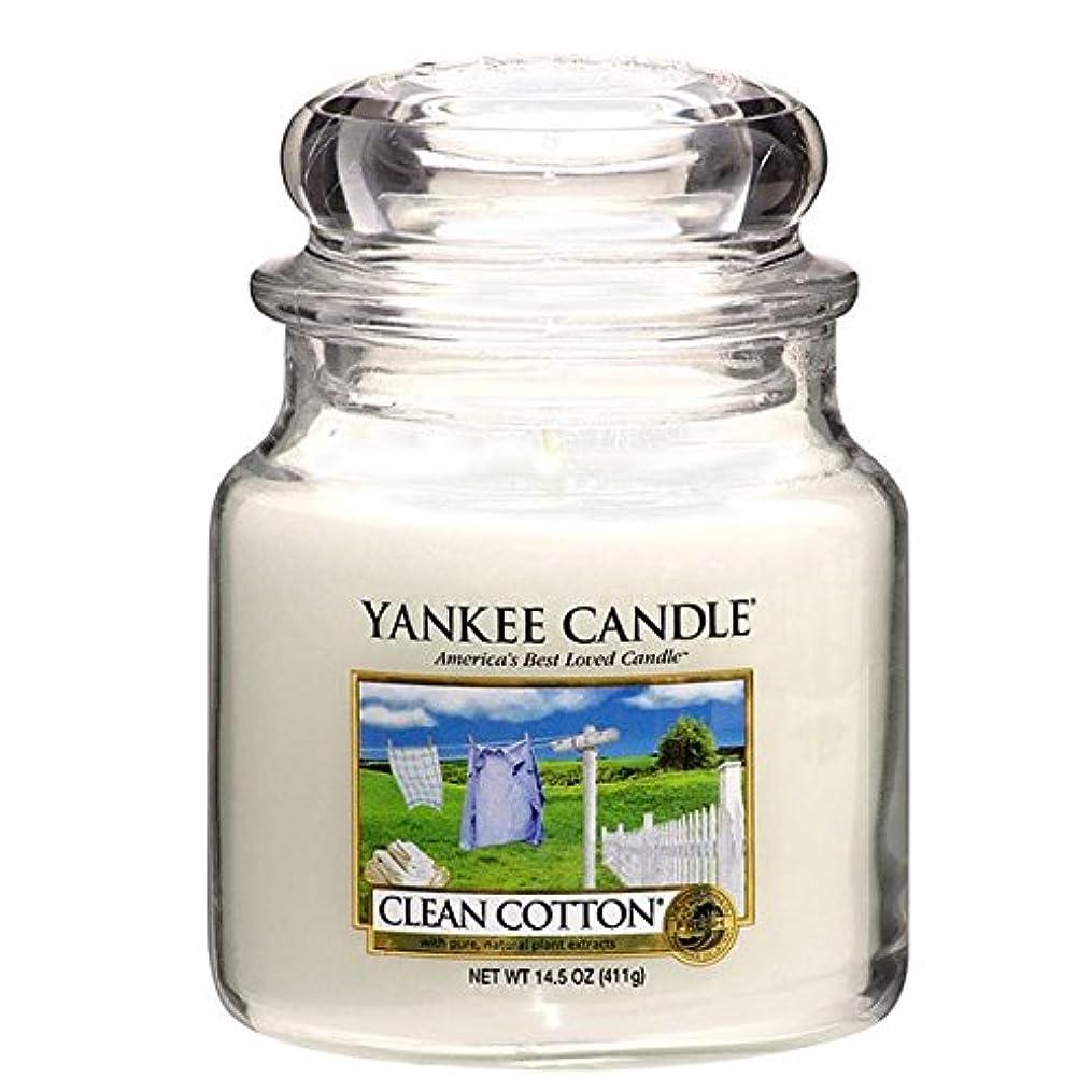 メリー精神医学自転車YANKE CANDLE(ヤンキーキャンドル):YCジャーM クリーンコットン YK0040501