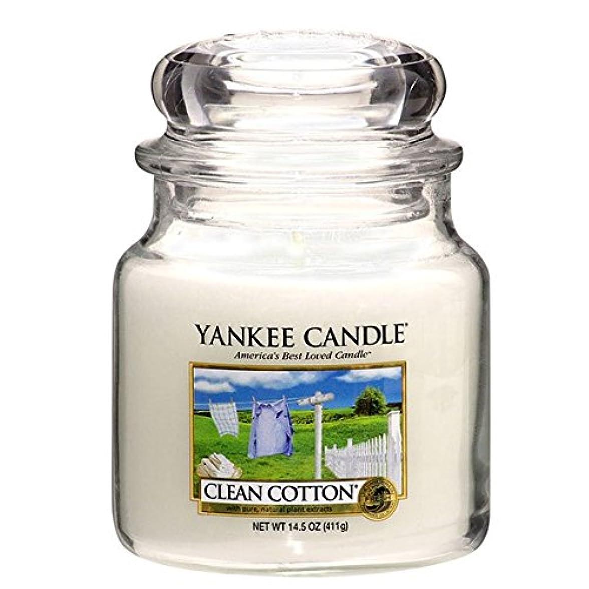 単に国ストレンジャーYANKE CANDLE(ヤンキーキャンドル):YCジャーM クリーンコットン YK0040501