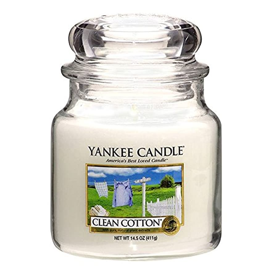 振動させるエンコミウムピクニックをするYANKE CANDLE(ヤンキーキャンドル):YCジャーM クリーンコットン YK0040501
