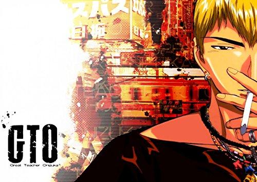 Poster GTO Great Teacher Onizuka Anime Manga Wall Art